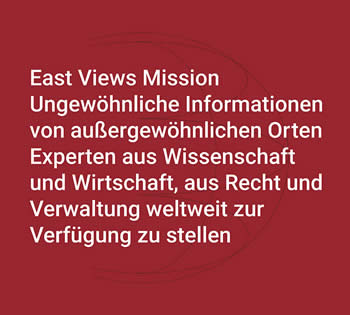 East View's Mission